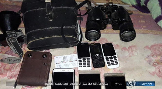 Equipment of four Iraqi intelligence personnel who were shot to death by ISIS operatives (Shabakat Shumukh, March 15, 2019).