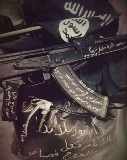 "Poster of an ISIS supporter showing weapons alongside the organization's flag. The text on the weapon reads: ""Fate will soon turn over on you."" It also reads: ""There is no immunity for anyone, and the response is near"" and ""Patience, New Zealand, the days are diminishing [in advance of the revenge], the wounds require equal treatment"" (Shabakat Shumukh; Akhbar al-Muslimeen, March 16, 2019)."