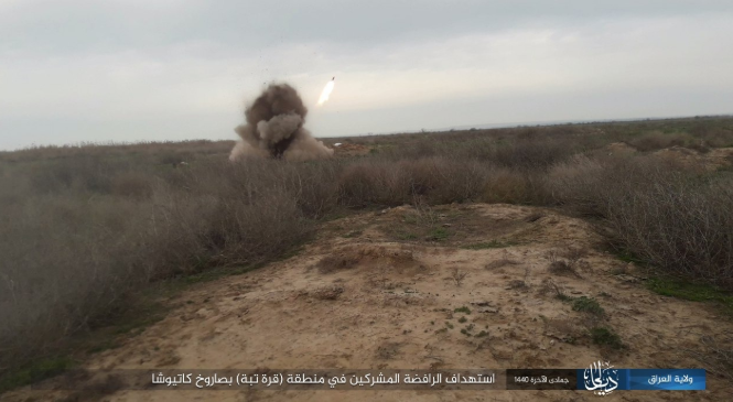 Rocket launched at the Iraqi security forces northeast of Baqubah (Shabakat Shumukh, February 16, 2019).