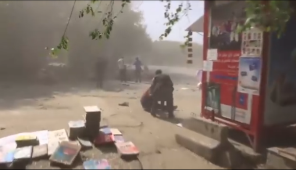 The scene of the April 20, 2018 ISIS double suicide bombing attack at a compound of the Afghanistan national directorate of security. Thirty people were killed (from a video posted to the Facebook page of Ahmad Ahmadi, April 30, 2018).