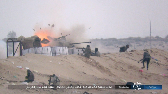 ISIS attack on the Egyptian military post at the el-Arish airport (Shabakat Shumukh, February 19, 2019).