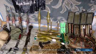 Egyptian army munitions that fell into the hands of ISIS during the attack on the post at the el-Arish airport (Shabakat Shumukh, February 19, 2019).