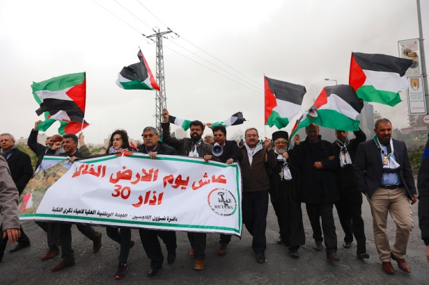 Mustafa Barghouti (far left) at the march (Wafa, March 30, 2019).