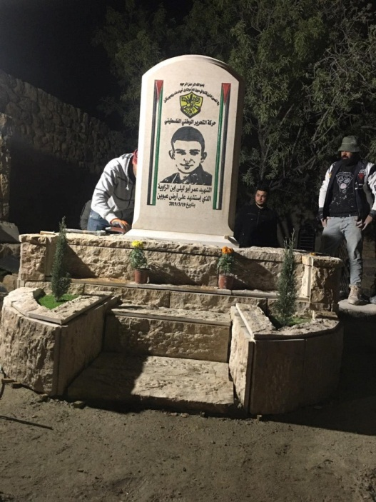 The memorial for Omar Abu Layla with the Fatah logo (Facebook page of the Fatah movement in the village of Abwein, March 27, 2019).