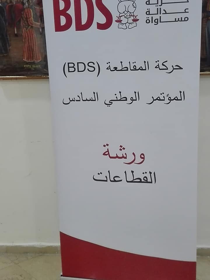 "Sign for the workshop on ""social sectors."""