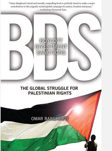 BDS posters (Omar Barghouti's Facebook page).