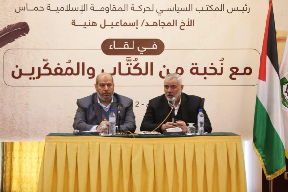 Isma'il Haniyeh meets with Palestinian journalists and intellectuals (Right: alresala.net Twitter account, April 2, 2019. Left: Twitter account of the information department of Isma'il Haniyeh's bureau, April 2, 2019).