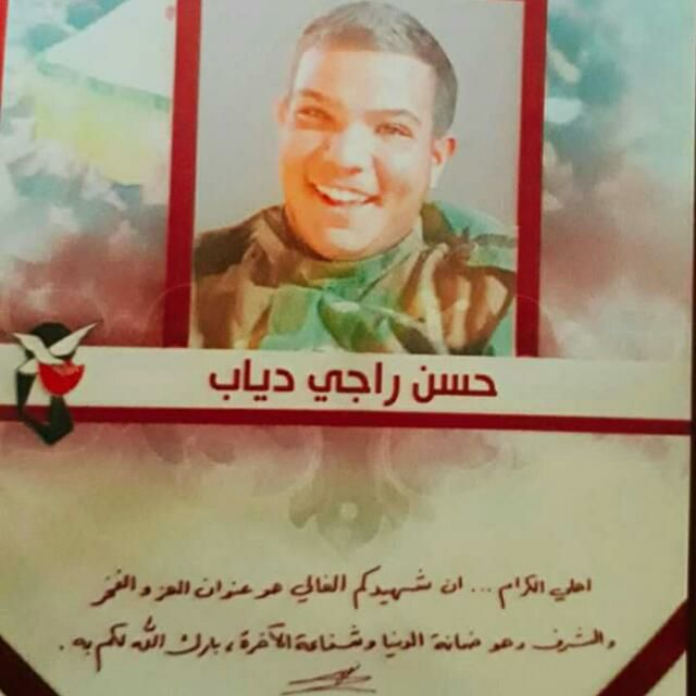 "Certificate of appreciation to the family of the shahid Hassan Raji Diab (killed in Aleppo's rural area in November 2015). It was given on behalf of the Martyrs Foundation, with the signature of Hezbollah leader Hassan Nasrallah. The text reads: ""Honorable family members, your beloved shahid is a source of honor and pride, guarantee for this world and advocacy for the world to come. May you be proud of him"" (Facebook)."