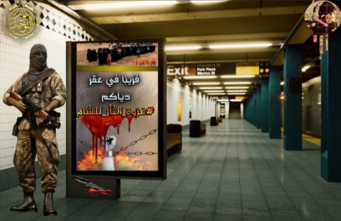 "Poster from an ISIS-affiliated source calling itself ""Nur al-Tawhid"" (""the light of the oneness of Allah""). It shows the World Trade Center subway stop in New York City with an ISIS operative next to a sign that reads, ""Soon [we will operate] in the middle of your countries"" with the hashtag of the retaliation attacks on the social networks (Telegram, April 10, 2019)."