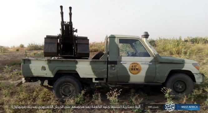 A Cameroon army vehicle with a double-barrel anti-aircraft gun, seized by ISIS in Fotokol (Shabakat Shumukh, April 9, 2019).