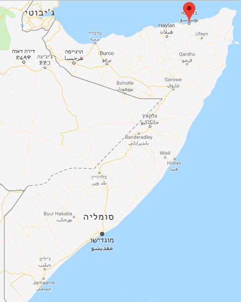 The city of Bosaso in northeastern Somalia (Google Maps)