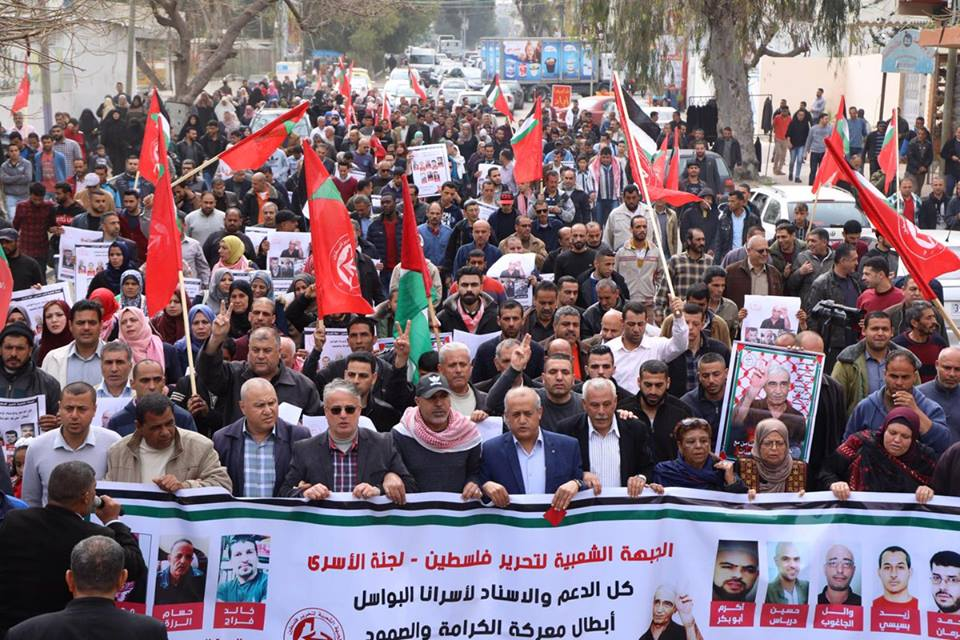 Support demonstration in Gaza City organized by the Popular Front for the Liberation of Palestine (Shehab Facebook page, April 15, 2019).