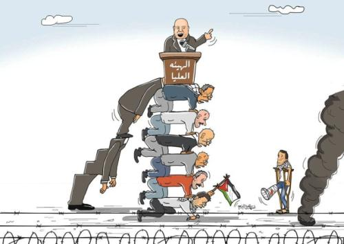 "Criticism of the Supreme Authority that the return marches are carried out at the expense of the residents of the Gaza Strip. The line on top reads: ""The Supreme Authority"" (Facebook page of Ismail al-Bazm, a cartoonist from the Gaza Strip, April 1, 2019)."