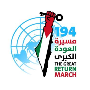 "The logo of the ""Great Return March"" of February 22, 2018. The logo includes the emblem of the United Nations and the number 194, indicating the UN resolution of December 11, 1948, which includes a section on the Palestinian refugees. It also includes a map of Palestine in the colors of the Palestinian flag and a hand holding a key symbolizing the ""right of return."""