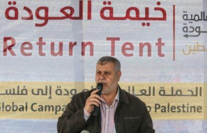 "Al-Batsh speaking at the ""Return Tent"" (Palestine Online, September 29, 2018)"
