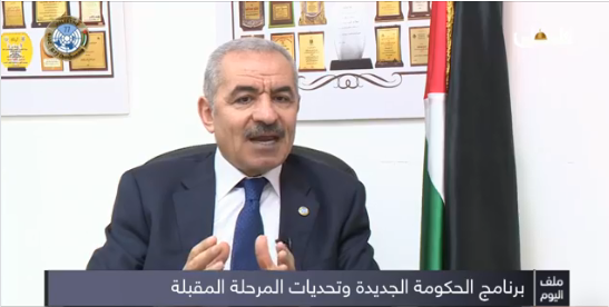 Muhammad Shtayyeh interviewed shortly after the ceremony (Muhammad Shtayyeh's Facebook page, April 13, 2019).