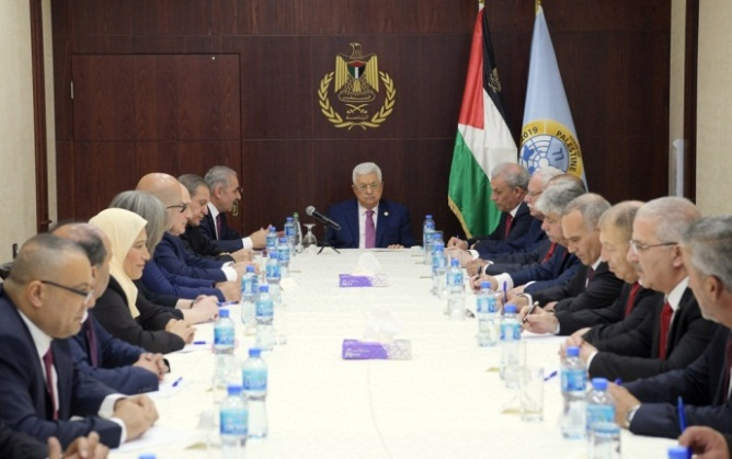 The first meeting of the new Palestinian government, chaired by Mahmoud Abbas (Wafa, April 13, 2019).