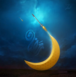 Hamas notice for the beginning of Ramadan shows a crescent moon firing a rocket(Shehab Facebook page, May 6, 2019).