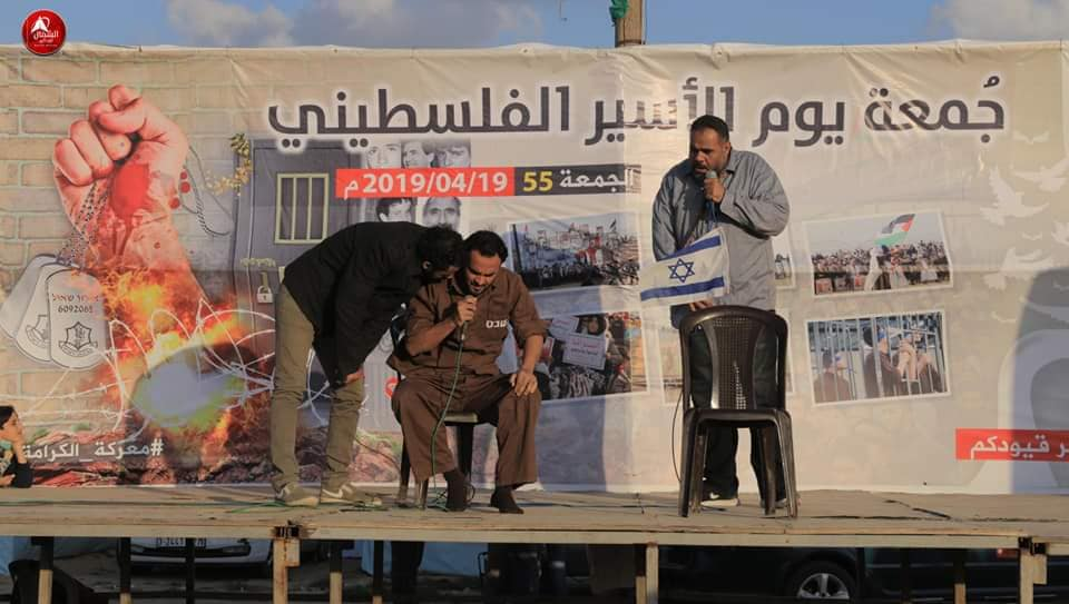 Display about the Palestinian [terrorist] prisoners during the return march events in eastern Jabalia. The Palestinian at the left plays the part of Marwan Barghouti (Supreme National Authority Facebook page, April 20, 2019).