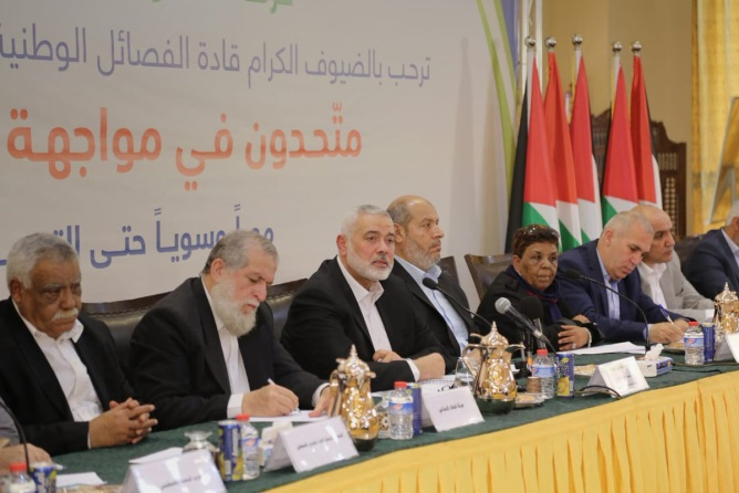 The conference in Gaza chaired by Isma'il Haniyeh (Twitter account of the al-Ra'i Agency established by the Hamas government, April 27, 2019).