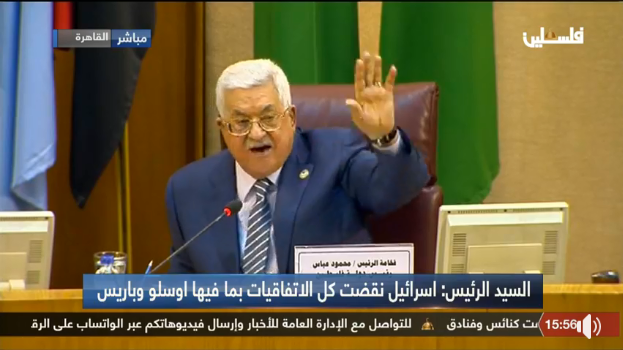 Mahmoud Abbas at the meeting of the Arab League foreign ministers (Mahmoud Abbas' Facebook page, April 21, 2019).