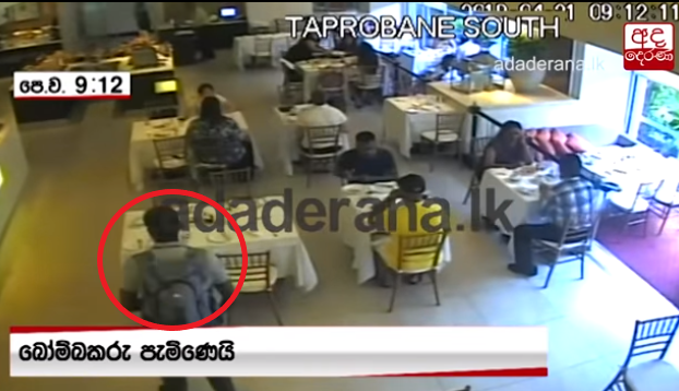 The suicide bomber, wearing his backpack, enters the hotel restaurant (YouTube channel of ADA derana, April 25, 2019).