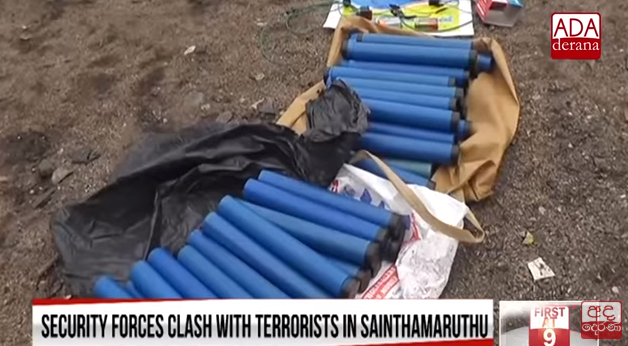 Sticks of gelignite found in one of the houses (YouTube channel of ADA derana, April 27, 2019).