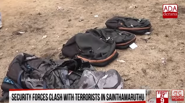 Three backpacks found in one of the houses. They were meant to be used in suicide bombing attacks (YouTube channel of ADA derana, April 27, 2019).