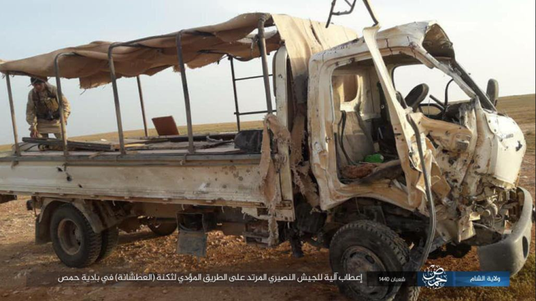 Syrian army truck which was attacked by ISIS operatives (Telegram, April 30, 2019)
