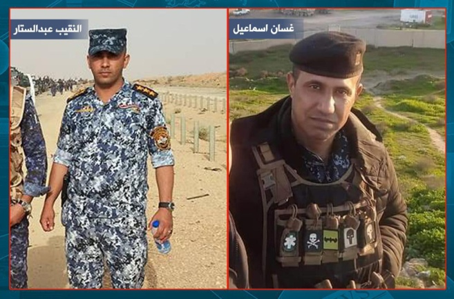 A police officer (left) and a policeman (right) killed in an IED explosion (Shumukh Al-Islam, April 25, 2019).