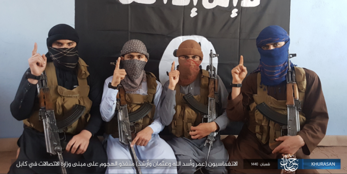 The four suicide bombers (announcement by the Khorasan Province via the file-sharing website pastethis.to, April 27, 2019).