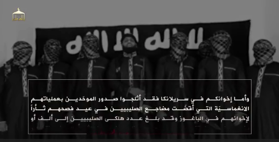 Al-Baghdadi speaks about the series of terrorist attacks in Sri Lanka with photos of the terrorists who carried out the suicide bombing attacks in the background (Akhbar al-Muslimeen, April 29, 2019)