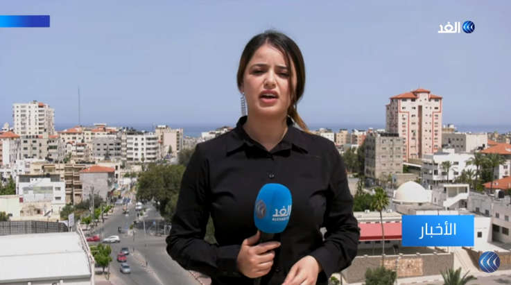 Nifin Eslim, from the al-Ghad TV station in the Gaza Strip, reporting on the quiet and return to daily life after the most recent round of escalation (al-Ghad TV, May 6, 2019).