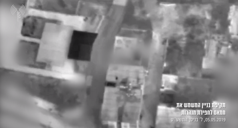 Attack on a seven-story building which hid a branching tunnel system (IDF spokesman's website, May 5, 2019).