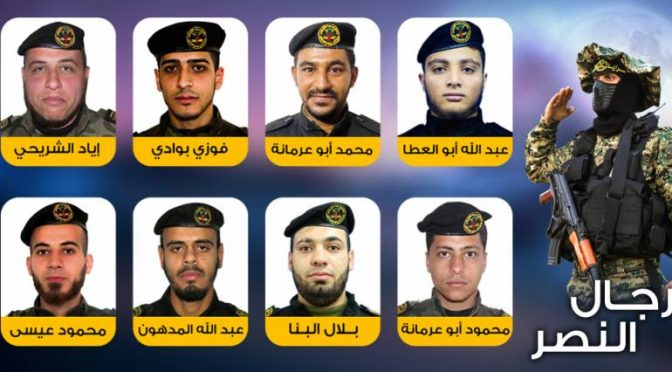"Notice issued by the Jerusalem Brigades, the PIJ's military-terrorist wing, with the pictures of the eight operatives who were killed. The Arabic reads, ""Men of the victory."" Most of terrorists who were killed in the IDF attacks belonged to the PIJ (Jerusalem Brigades website, May 5, 2019)."