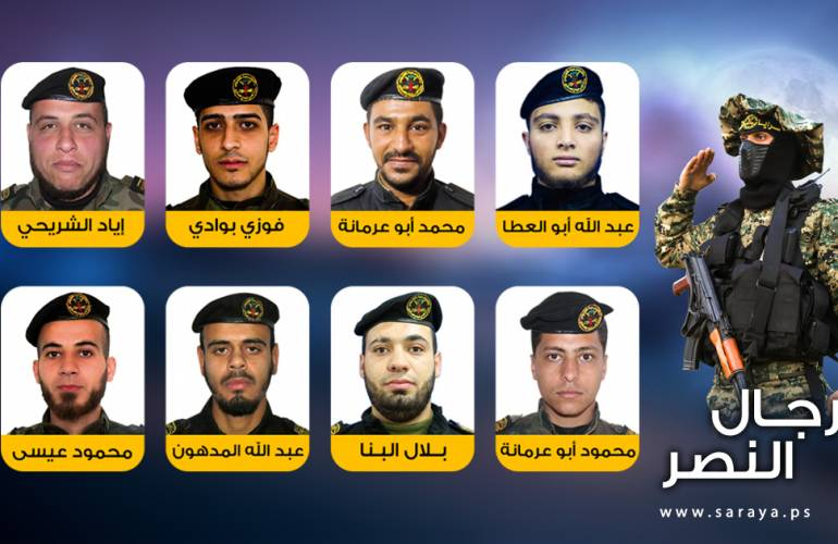 Notice issued by the Jerusalem Brigades, the PIJ's military-terrorist wing, with the pictures of the eight operatives who were killed. The Arabic reads,
