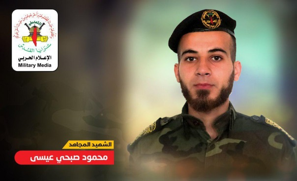 Mahmoud Subhi Issa (Jerusalem Brigades website, May 5, 2019).