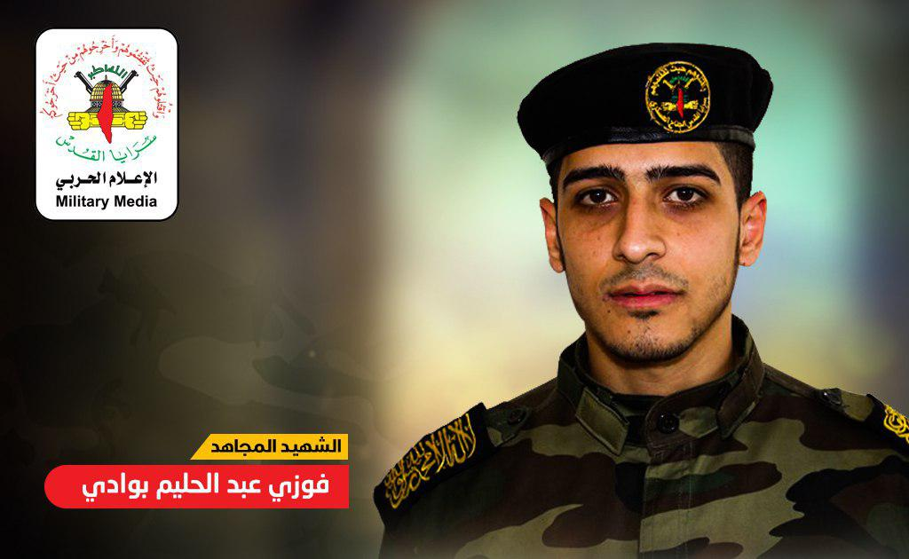 Fawzi Abd al-Hamid Bawadi (Jerusalem Brigades website, May 5, 2019)