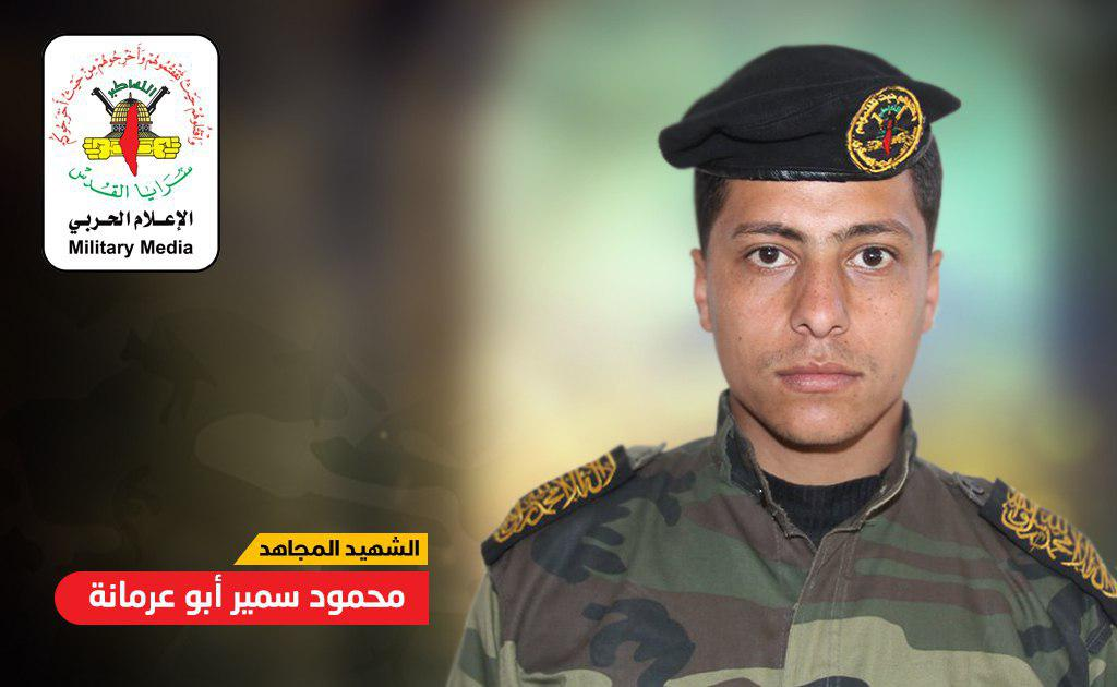 Mahmoud Samir Abu Armaneh (Jerusalem Brigades website, May 5, 2019).