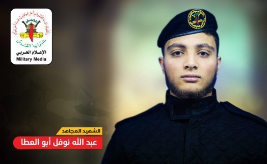Abdallah Nofal Abu al-Atta (Jerusalem Brigades website, May 5, 2019).