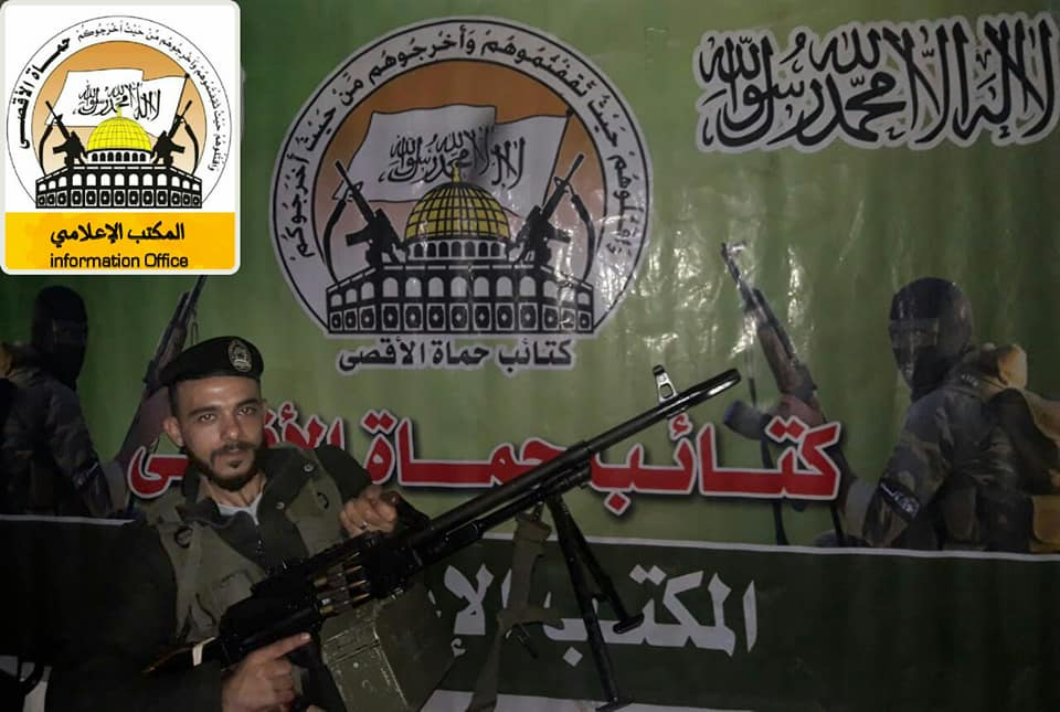 "Imad Muhammad Nasir, from the ""Battalions of the defenders of al-Aqsa"" (""Battalions"" Facebook page, May 4, 2019)."