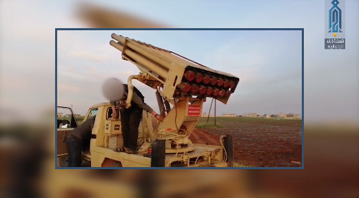Turning a rocket launcher of the Headquarters for the Liberation of Al-Sham towards the Jab Ramla airbase (Ibaa, May 5, 2019).