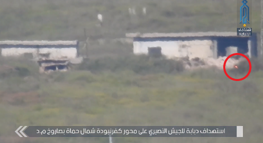Anti-tank missile launched at a Syrian army tank (Ibaa, May 4, 2019)