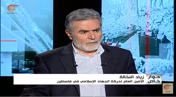 PIJ secretary general Ziyad al-Nakhalah interviewed by the Lebanese al-Mayadeen TV channel (al-Mayadeen YouTube channel, May 7, 2019).