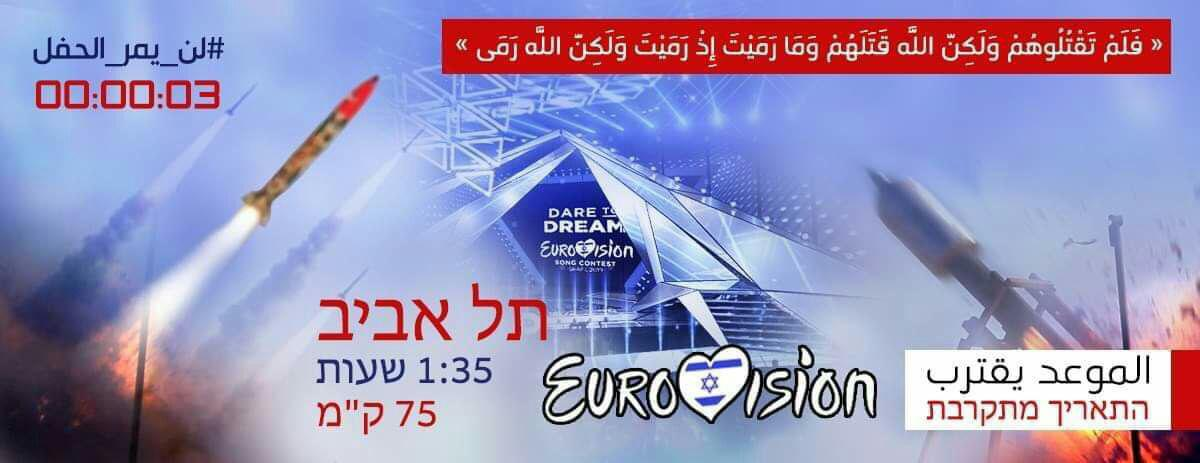 "Notice that appeared on the Facebook page of a group calling itself ""The journalists' team."" The terrorist organizations threaten to fire rockets during the Eurovision song contest, held this year in Israel (""The journalists' team"" Facebook page, May 14, 2019)."