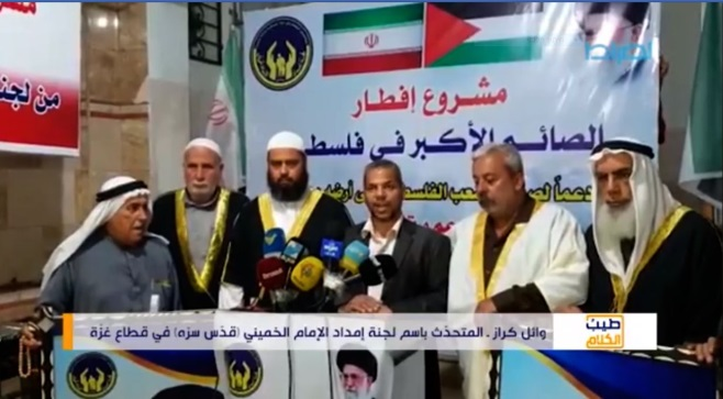 "spokesman for the Imam Khomeini Support Committee announces a plan to distribute meals to break the Ramadan fast. The sign at the left reads, ""The charity kitchen of the Imam Khomeini Support Committee – Gaza district; supported and funded by the Imam Khomeini Support Committee; 2019"" (tyblkalam Facebook page, May 9, 2019)."