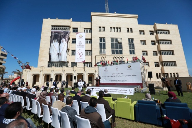 The hospital inauguration ceremony (Facebook page of the Qatari Committee for the Rehabilitation of the Gaza Strip, April 22, 2019)
