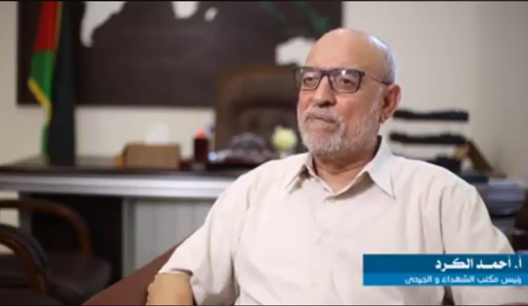 "A video entitled ""Surgeries carried out on wounded of the return marches in the movement [i.e., Hamas's] hospitals"" presents Ahmed al-Kurd as chairman of the office of shahids and wounded (Facebook page of Dr. Muhammad Rantisi, October 7, 2018)"