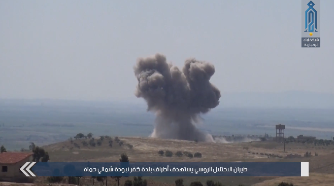 Dust clouds rising in the wake of the Russian airstrikes on the outskirts of Kafr Nabudah, west of Hama (Ibaa, May 10, 2019)