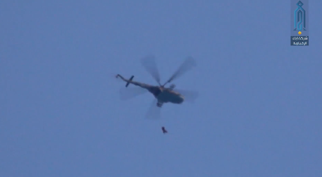 Barrel bomb dropped from a Syrian army helicopter on Maarat Harma, north of Hama.